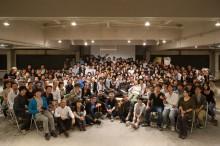 DESIGNEAST : 「デザインする状況をデザインする」ことを目的に2009年に発足したデザイン プロジェクト。年1回、トークイベントを中心にワークショップや展示などを実施、大阪に創造的 な状況を来場者と共に考え、作り出す場の設計に実行委員の1人として携わっている。