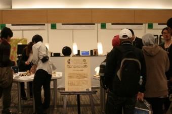 田中研究室の展示の様子