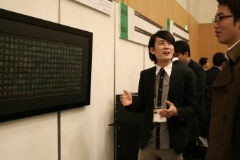 脇田研究室の展示の様子