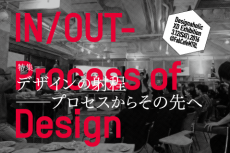 XD exhibition 2016 report