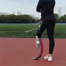 "Bio Mechanical Project ""Prosthetic Leg for Runners"""